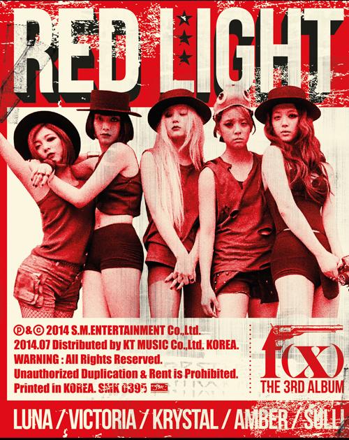 20140708_seoulbeats_fx